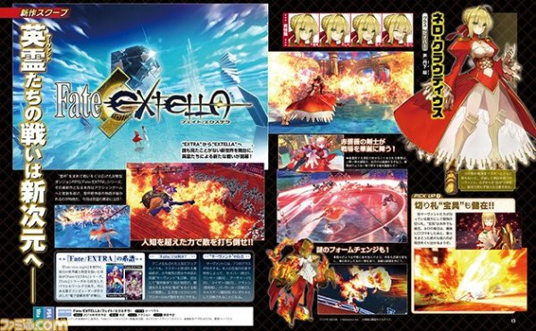 fate-extella-action-game-for-ps-vita-ps4-02