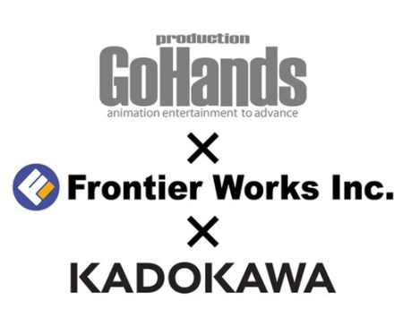 gohands-kadokawa-frontier-works-new-anime-project-01