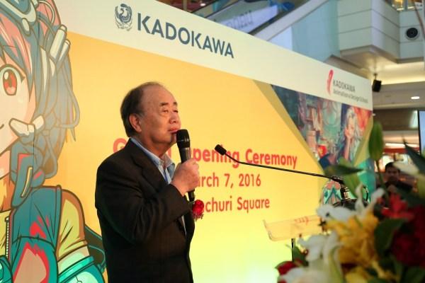 kadokawa2