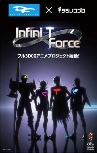tatsunoko-production-announced-infini-t-force-and-time-bokan-24-anime-for-55th-anniversary-02