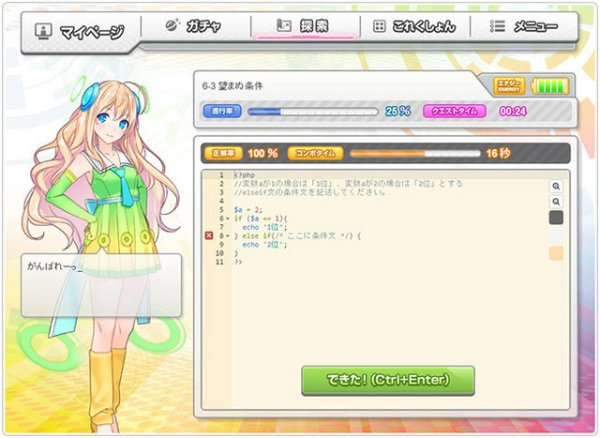 Code Girl Collection - 02