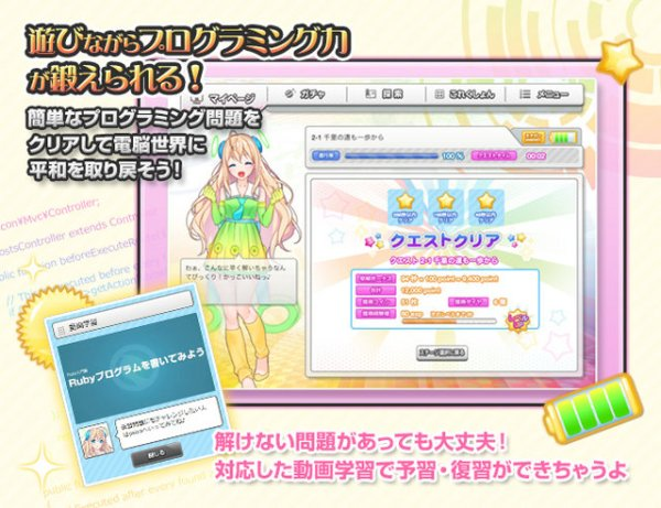 Code Girl Collection - 04