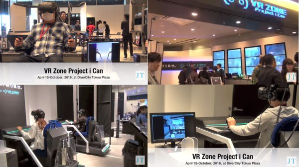 VR-Zone-Project-I-Can
