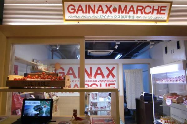 gainax-opens-tomatoes-store-gainax-marche-04