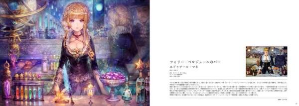 Artbook 004