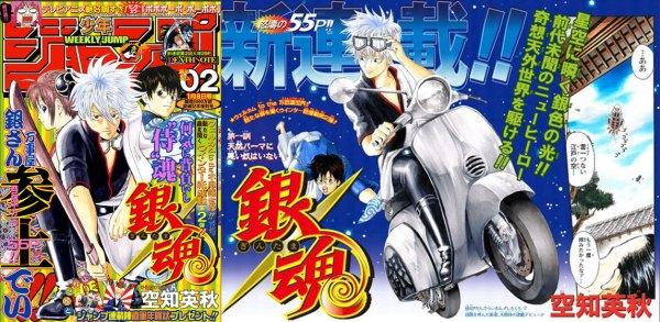 Gintama-manga