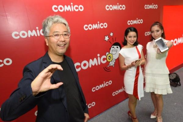 comico-manga-reader-app-on-mobile-launch-01