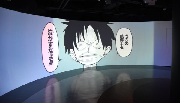 cyclorama-relives-greatest-scenes-of-one-piece-at-tokyo-tower-04