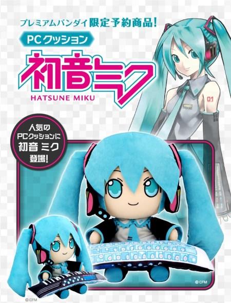 premium-bandai-hatsune-miku-pc-cushion-01
