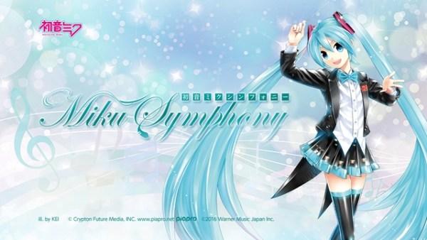 tokyo-philharmonic-orchestra-hatsune-miku-symphony-concert-01