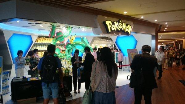 Pokemon-center-cover