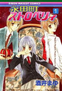 anico-guest-introduce-sakai-mayu-001