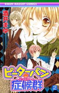 anico-guest-introduce-sakai-mayu-02