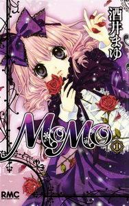 anico-guest-introduce-sakai-mayu-05