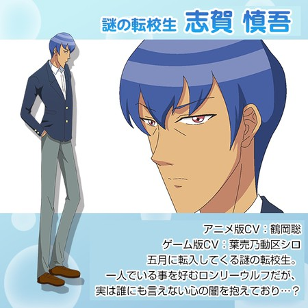 gakuen-handsome-tv-anime-to-feature-double-cast-07