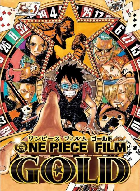one-piece-film-gold-earns-1-billion-yen-opening-weekend