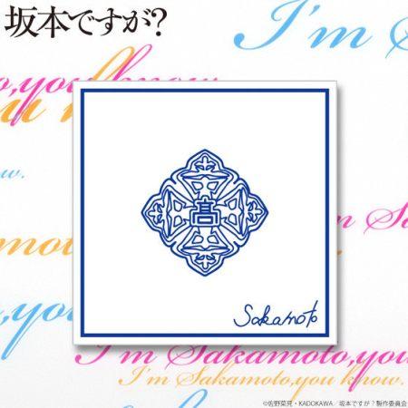 sakamoto-desu-ga-glasses-listed-for-october-release-09