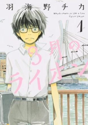 sangatsu-no-lion-and-monogatari-series-get-crossover-story-01