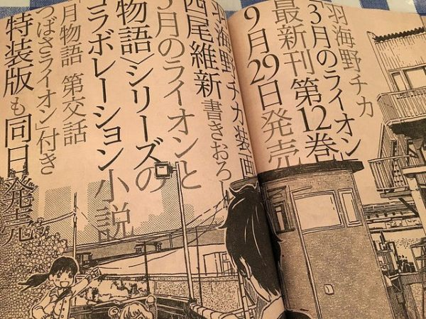sangatsu-no-lion-and-monogatari-series-get-crossover-story