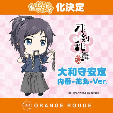 wf-2016-summer-nendoroid-code-orange-rouge-03