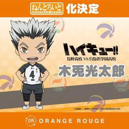 wf-2016-summer-nendoroid-orange-rouge-03