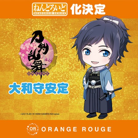 wf-2016-summer-nendoroid-orange-rouge-08