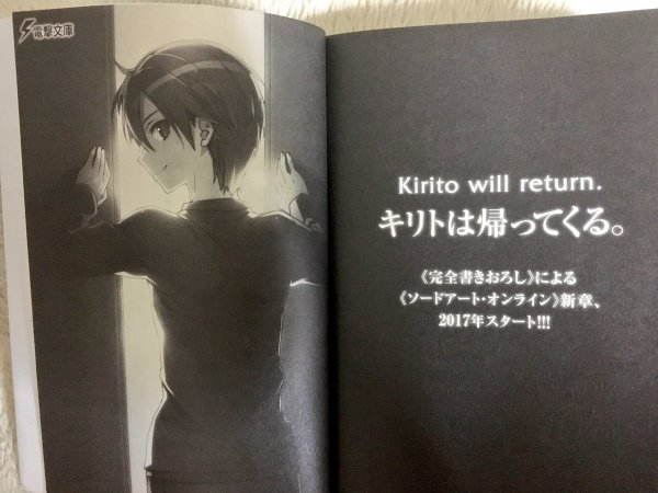 sword-art-online-novel-confirms-to-continue-with-new-story-in-2017-02
