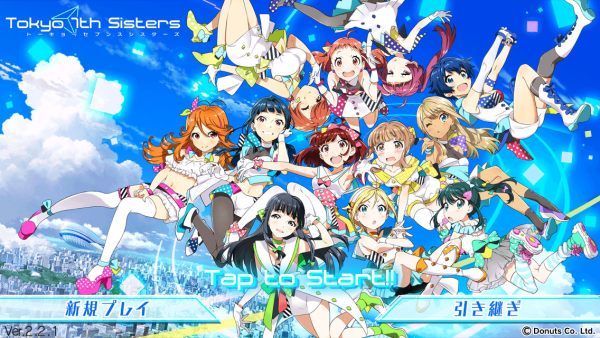 tokyo-7th-sisters-game-gets-music-video-as-1st-anime-project
