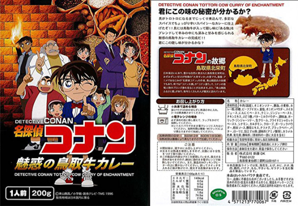 detective-conan-criminal-japan-curry04