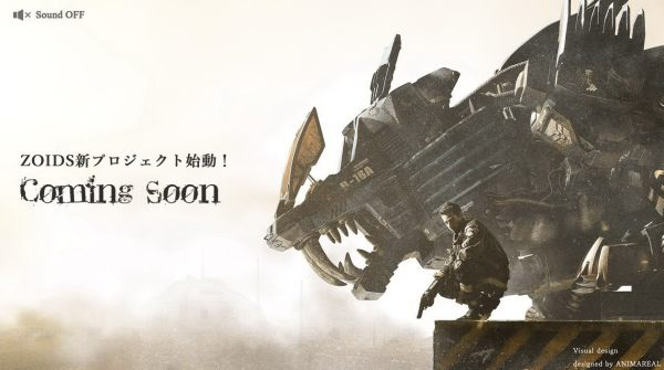 new-zoids-project-teaser-site