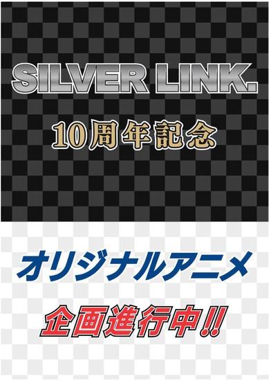 silver-link-studio-10-year-anniversar-with-original-anime01