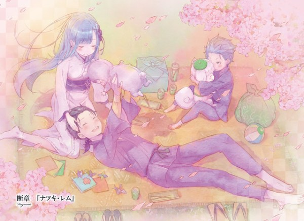 subaru-married-rem-in-re-zero-what-if-light-novel04