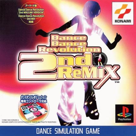 dance_dance_revolution_2ndremix_cover_artwork