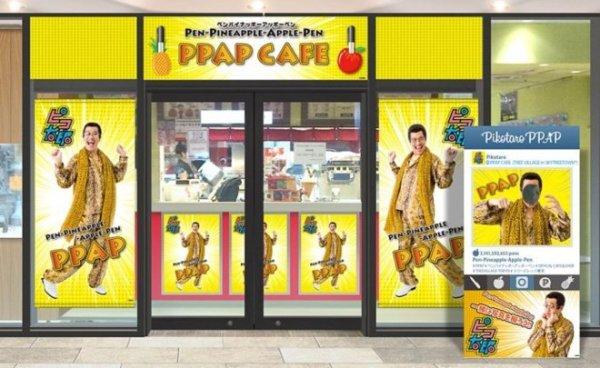 ppap-cafe-in-japan-01