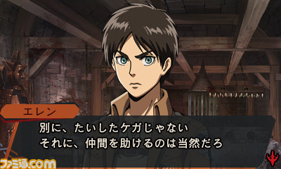 attack-titan-gets-new-game-in-3ds-02