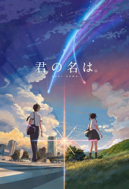 kimi-no-na-wa-anime-film-tops-the-wind-rises-studio-ghibli-03