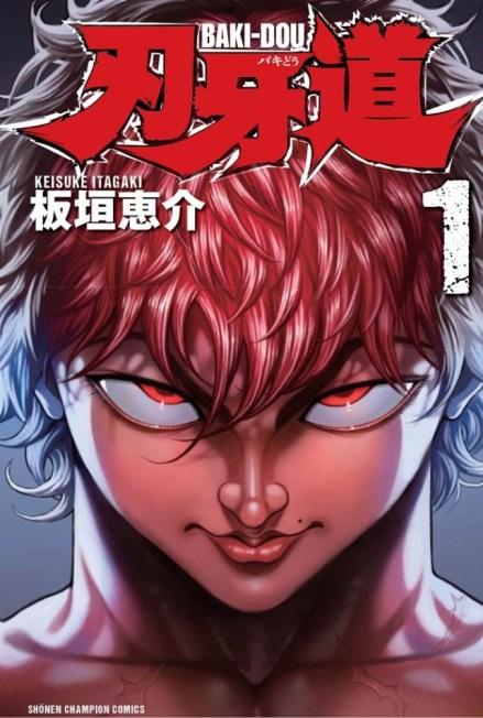 long-japan-manga-06