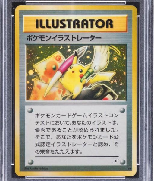 ultra-rare-pokemon-card-has-auction-02