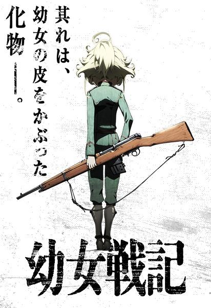 youjo-senki-01