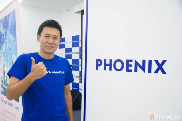 akibatan-interview-with-phoenix-chief-operation-offier-05
