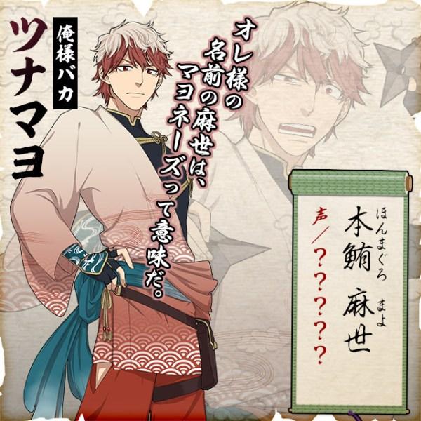first-4-character-riceball-ninja-03