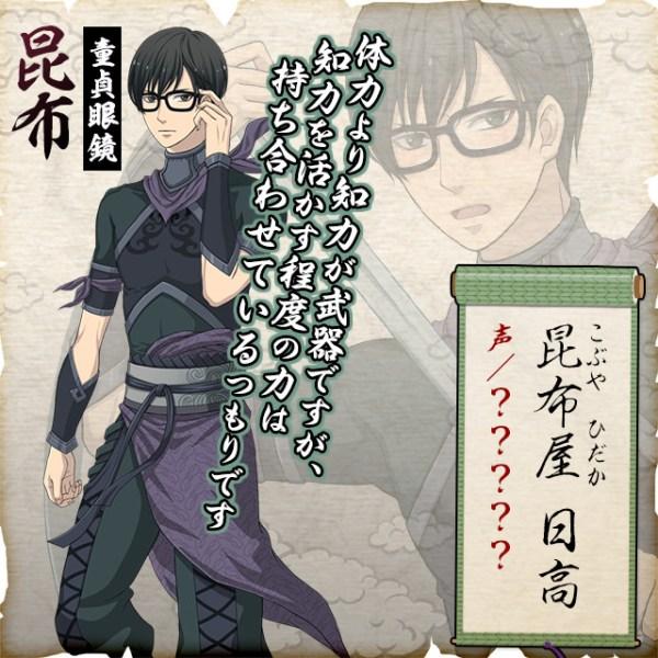 first-4-character-riceball-ninja-04