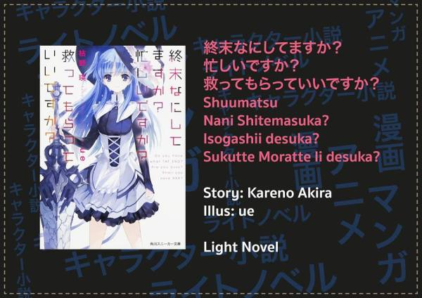kadokawa-amarin-announce-phoenix-new-publisher-03