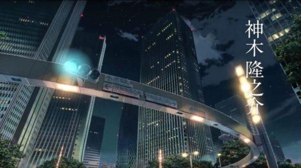 kimi-no-nawa-anime-based-on-real-life-locations-04
