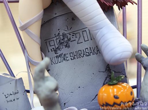 max-factory-shirasaka-koume-halloween-nightmare-ver-05