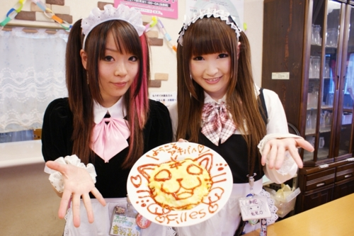 weirdest-japan-cafes-03