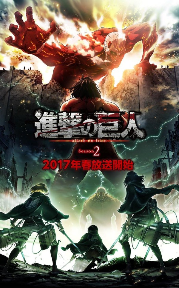 attack-titan-season-2-schedule-in-april-2017-01