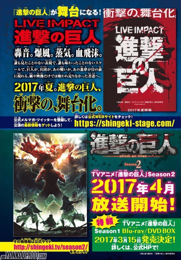 attack-titan-season-2-schedule-in-april-2017-02
