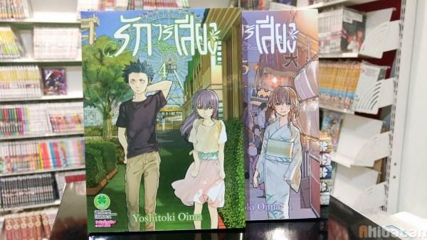 koe-no-katachi-manga-akibatan-review-04