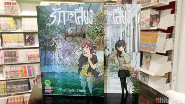 koe-no-katachi-manga-akibatan-review-05